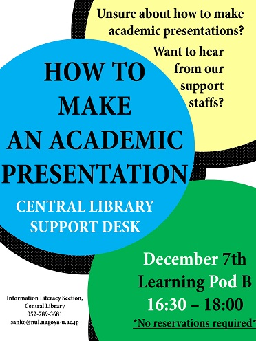 How to Make an Academic Presentation