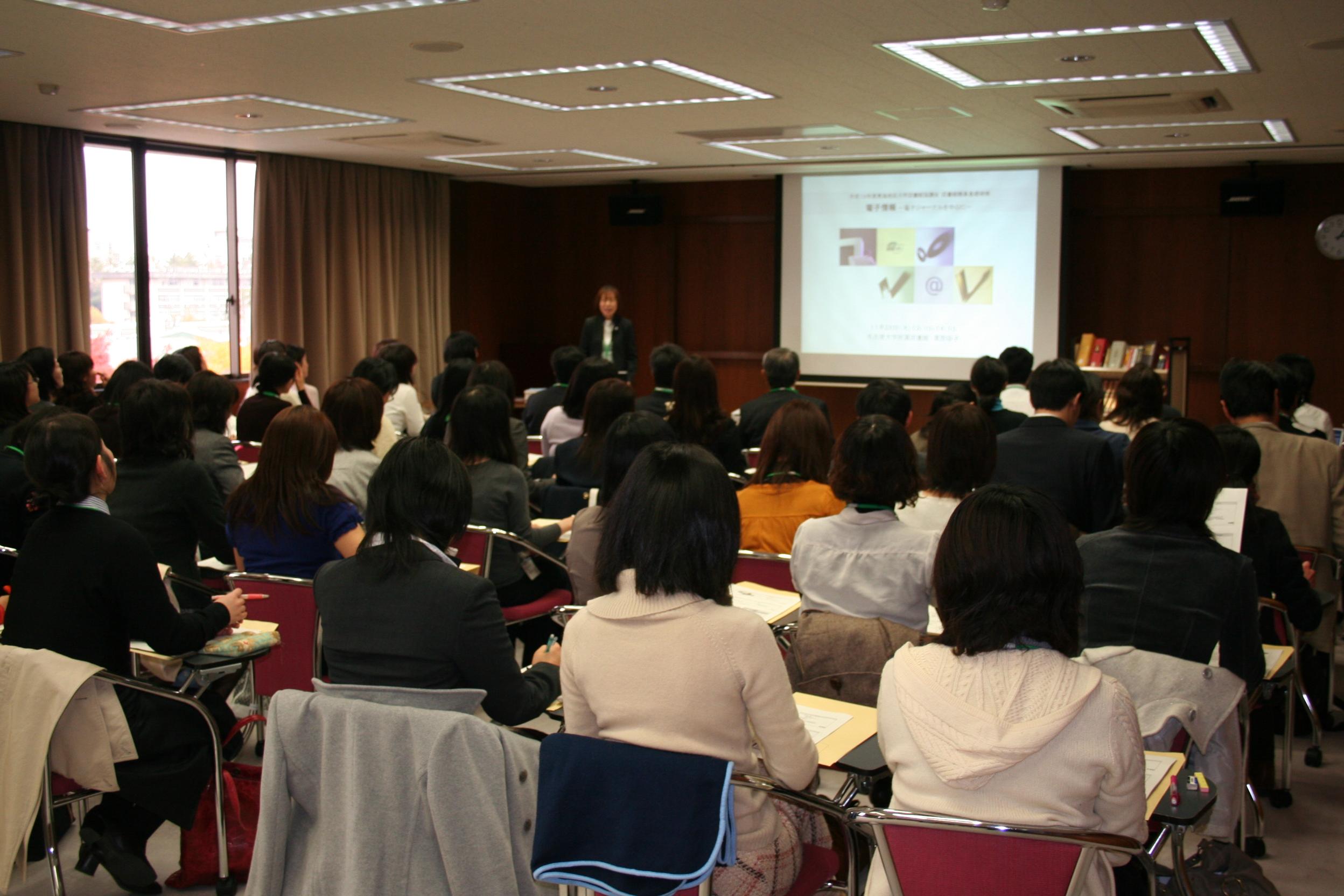 資料 南山 大学 講義